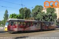 con il caldo di questi giorni, anche i tram vendono gelati! (16-07-'17)